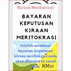 Bayaran e-Kiraan Meritokrasi SPM - Bayaran